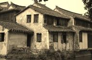 Zhou Zhuang, Suzhou, Jiangsu Province, China
