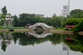 Jhu Jiang Wan, China