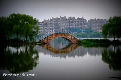 The only bridge on the lake