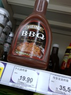 We have probably eaten more ketchup & BBQ sauce since we've been here than in our whole entire life! $3.18