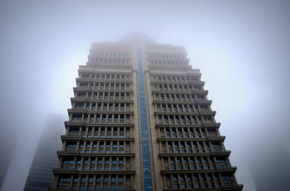 Photo A Day: Ping An Finance Building - Shanghai, China