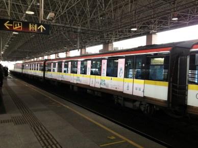 Railway Industry