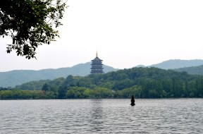 Leifeng Pagoda - A view from our ferry
