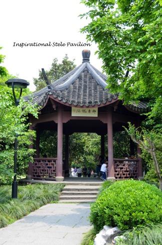 Inspirational Stele Pavilion
