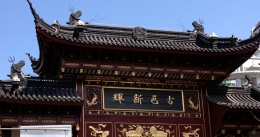 This is the entrance to the Yuyuan area of Shanghai