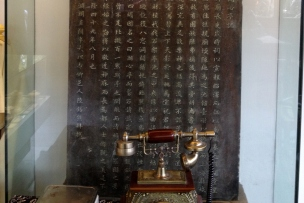 I love the Chinese tablets displayed on the walls. I felt it added to the ancient elements throughout the building.