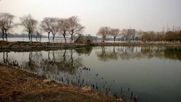 Daqudang Ecological Park, Luxu China
