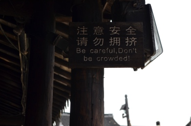 To be fair, there are signs posted warning you against overcrowding